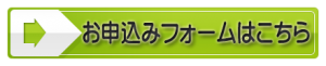 entryform01